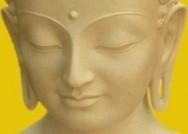 Buddismus, Zentrum, Stuttgart